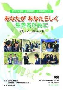 DVDカバー画像