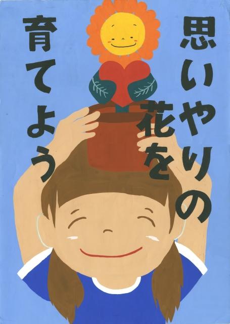 京都人権ナビ
