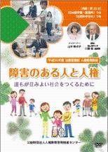 DVD表紙画像