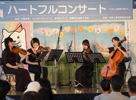 コンサートの様子3