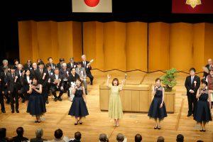 開庁記念日記念式典